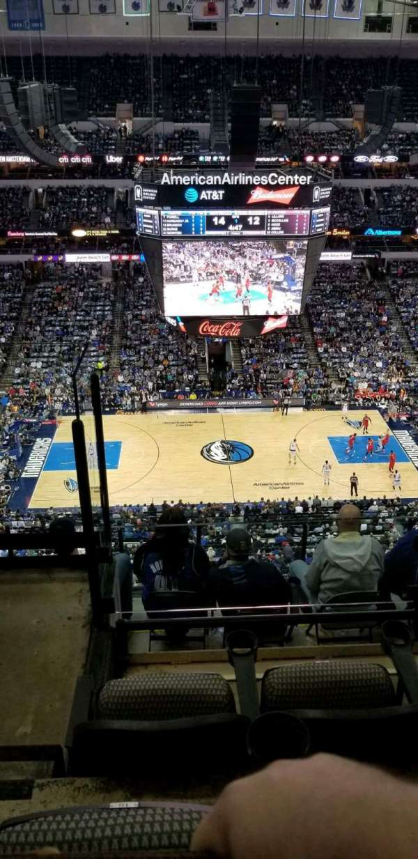 American Airlines Center, vak: 310, rij: H, stoel: 15