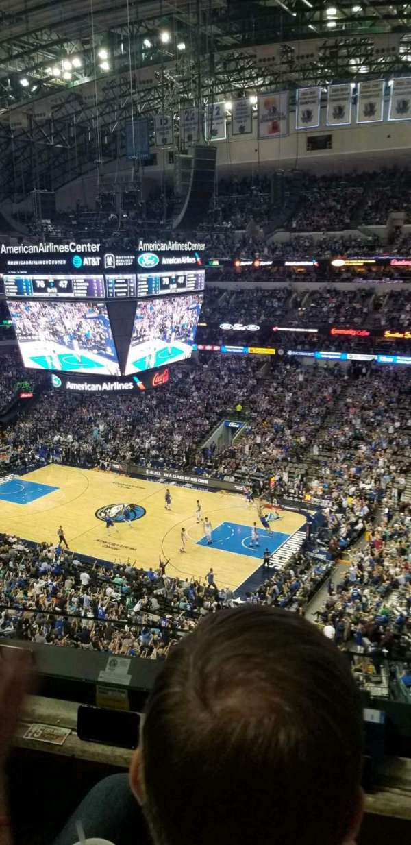 American Airlines Center, vak: 307, rij: B, stoel: 1