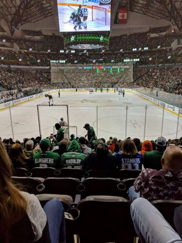 American Airlines Center, vak: 112, rij: O, stoel: 15
