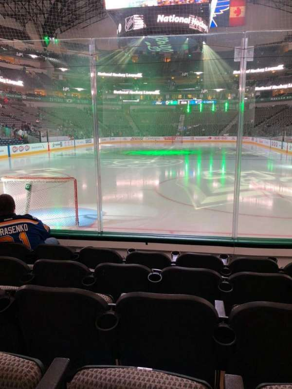 American Airlines Center, vak: 112, rij: E, stoel: 9