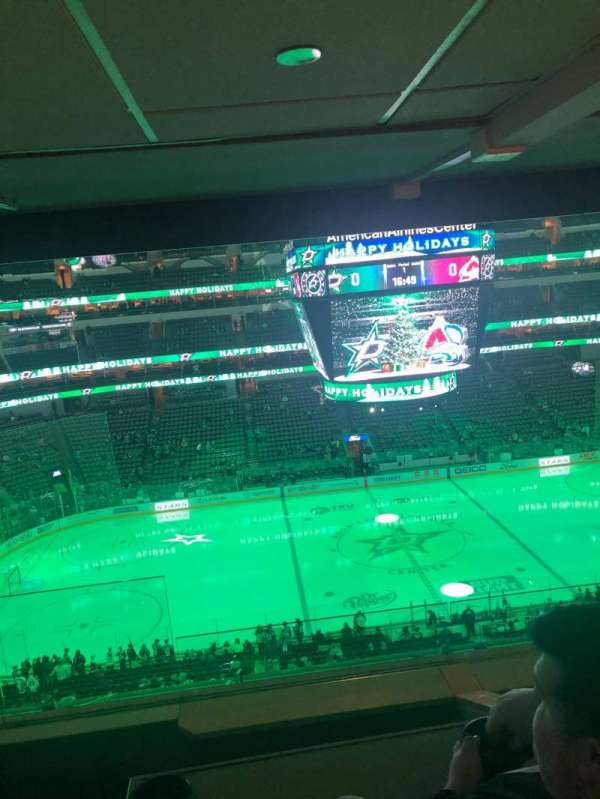 American Airlines Center, vak: 1312