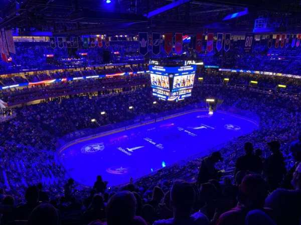 Nationwide Arena, vak: 206, rij: Q, stoel: 10