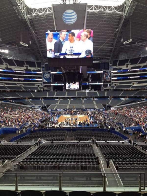 AT&T Stadium, vak: 248, rij: 4, stoel: 11