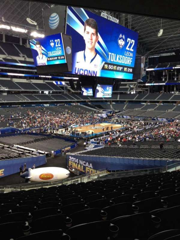 AT&T Stadium, vak: 243, rij: 15, stoel: 8