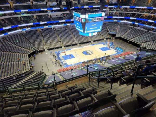 American Airlines Center, vak: 329, rij: N, stoel: 4