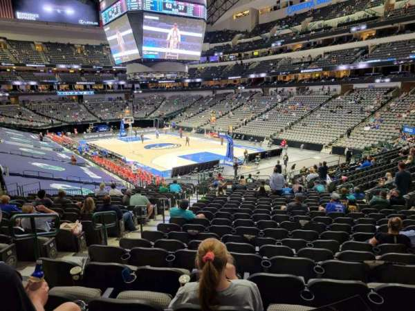 American Airlines Center, vak: 114, rij: ZZ, stoel: 17