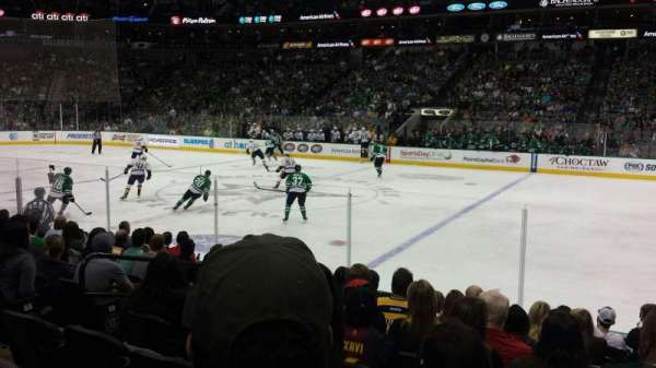 American Airlines Center, vak: 105, rij: K, stoel: 12