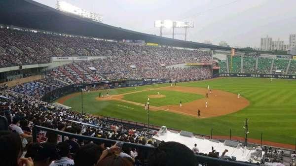 Jamsil Baseball Stadium, vak: 306, rij: 4, stoel: 46