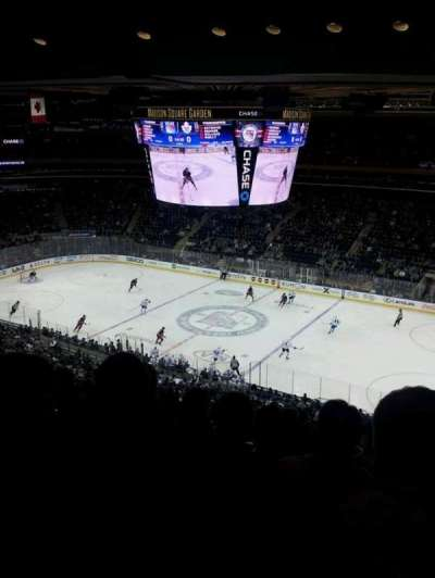 Madison Square Garden, vak: 210, rij: 13, stoel: 13