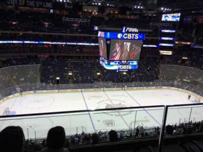Nationwide Arena, vak: 204, rij: E, stoel: 12