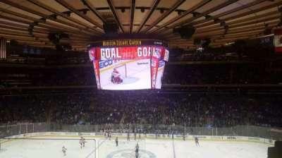 Madison Square Garden, vak: 225, rij: 2, stoel: 1