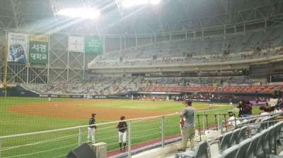 Gocheok Sky Dome, vak: 110, rij: E, stoel: 12