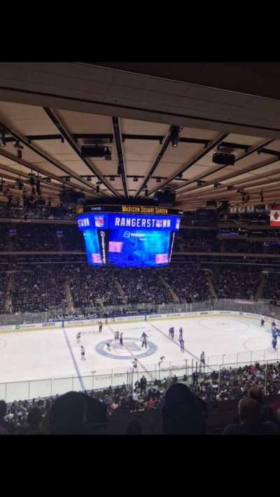 Madison Square Garden, vak: 223, rij: 7, stoel: 8