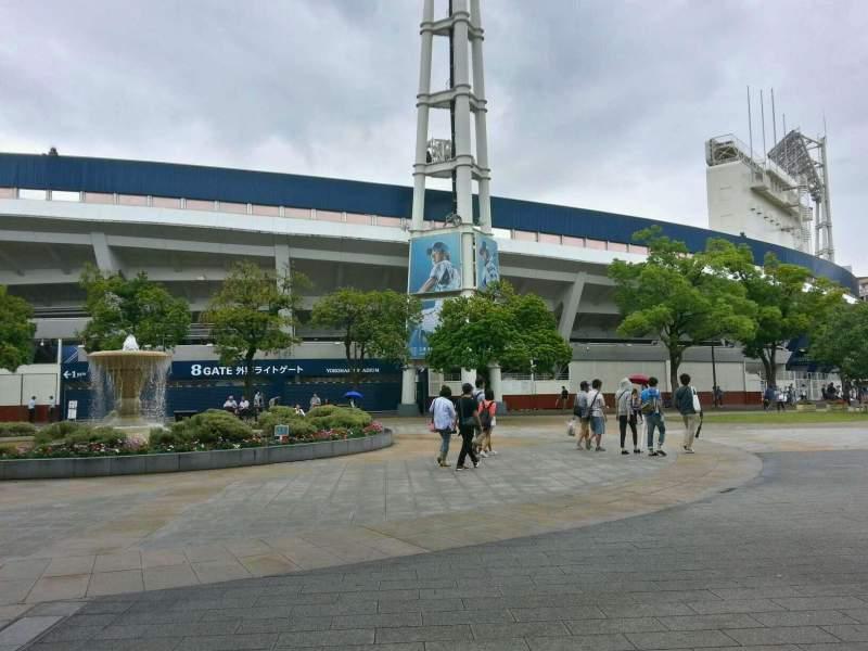 Uitzicht voor Yokohama Stadium